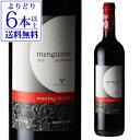 【よりどり6本以上送料無料】メングアンテ セレクション ガルナッチャ 2012 長S 赤ワイン
