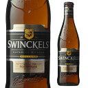 賞味期限2020/12の訳あり スウィンケルズ スペリオール・ピルスナー 330ml瓶 単品 オランダ 輸入ビール 海外ビール スウィンクルス 長S