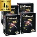 【最大888円クーポン】送料無料 箱ワイン バルデモンテ ダーク レッド 3L×4箱 スペイ