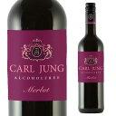 カールユングメルローノンアルコールワインノンアルコール赤ドイツワイン長S