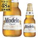 賞味期限2020/7/25の訳あり品 モデロ エスペシアル 355ml 瓶×48本 メキシコ 輸入ビール 海外ビール 長S