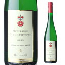 ショッピングビッツ シュロス プロシュヴィッツ グラウブルグンダー GG 18 750ml ドイツ ザクセン グローセス ゲヴェックス Grosses Gewaechs 白ワイン