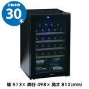 デバイスタイル CD-30W本体カラー:ブラック 33本ワイ...