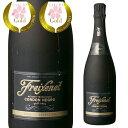 <750ml> フレシネ コルドン ネグロ ブリュット 並行品 スパークリングワイン カヴァ