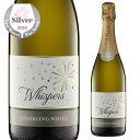 リトレ ファミリー ワインズウィスパーズ スパークリング ホワイト ワインNV長S