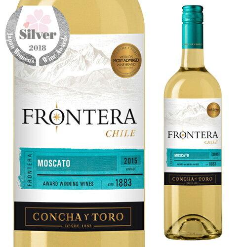 フロンテラ モスカート コンチャ イ トロ 750ml チリ 白ワイン やや甘口 長S