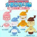 ショッピングかき氷機 サンリオキャラクターズ かきごおり器 手動式タイプ (製氷カップ付き)