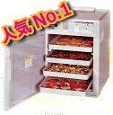 食品乾燥機 ドラッピーミニ DSJ-mini 乾燥野菜やドライフルーツ、ジャーキーが自宅でできる乾燥機 ドライフルーツメーカー