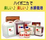 ハイポニカ 水耕栽培 液体肥料 4L (4リットル)水耕栽培装置ホームハイポニカに最適