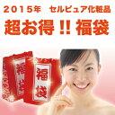 敏感肌 化粧水 激安 通販