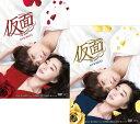 仮面 DVD-BOX1+2のセット