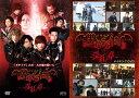 メサイア−深紅ノ章− とメイキングの DVD2巻セット
