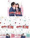 イタズラなKiss〜Love in TOKYO DVD-BOX1+2 と オリジナル・サウンドトラックCDのセット