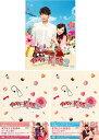 イタズラなKiss2〜Love in TOKYO ディレクターズ・カット版 DVD-BOX1+2 と Love in OKINAWA DVDのセット