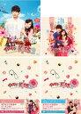 イタズラなKiss2〜Love in TOKYO ディレクターズ・カット版 DVD-BOX1+2と サウンドトラックCD と Love in OKINAWA D...