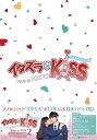 イタズラなKiss~Love in TOKYO <ディレクターズ・カット版>ブルーレイ BOX2(4枚組※本編DISC3枚+特典DISC1枚)