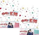 イタズラなKiss~Love in TOKYO <ディレクターズ・カット版> ブルーレイ BOX1+2のセット