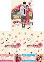 イタズラなKiss2〜Love in TOKYO ディレクターズ・カット版 DVD-BOX1+2とスペシャル・メイキングDVDのセット