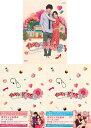 イタズラなKiss2~Love in TOKYO ディレクターズ・カット版 Blu-ray BOX1+2とスペシャル・メイキングBlu-rayのセット