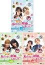 """【送料無料】""""FTISLANDホンギの""""私たち結婚しました-コレクション- vol.1+2+3のセット DVD"""