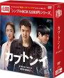 カプトンイ 真実を追う者たち DVD-BOX2<シンプルBOX 5,000円シリーズ>(4枚組)