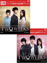 DVD>TVドラマ>アジア・韓国>ラブストーリー商品ページ。レビューが多い順(価格帯指定なし)第4位