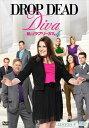 私はラブ・リーガル DROP DEAD Diva シーズン4 DVD-BOX(3枚組)