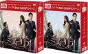 ミス・コリア DVD-BOX1+2のセット <シンプルBOX 5,000円シリーズ>