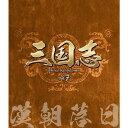 三国志 Three Kingdoms 第7部 漢朝落日 ブルーレイvol.7(3枚組)