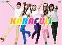 KARAFULL DVD-BOX(3枚組)