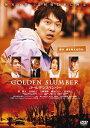 ゴールデンスランバー スペシャルプライス版 DVD