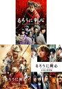 るろうに剣心 DVD 通常版 3巻セット...