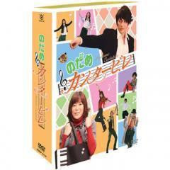のだめカンタービレ DVD-BOX 6枚組