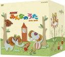 【送料無料】NHK みんなのうた DVD-BOX