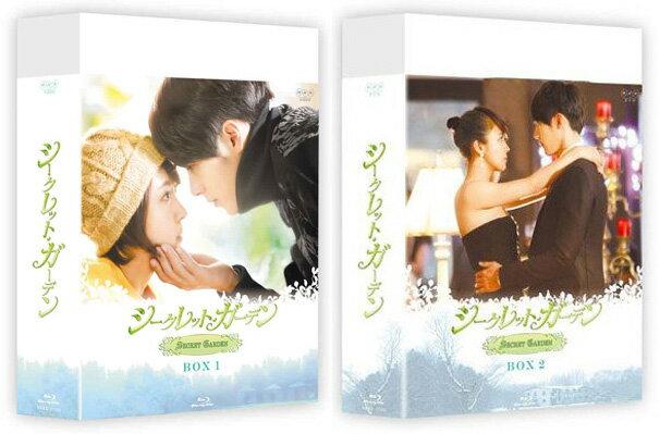 送料無料 シークレット・ガーデンブルーレイ BOX 1+2のセット
