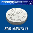 【DM便対応】スイス製 renata(レナタ) 317(SR516SW) 正規輸入品[でんち ボタン 時計電池 時計用電池 時計用 SR516SW]