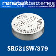 【DM便対応】 スイス製 renata(レナタ) 379(SR521SW) 正規輸入品[でんち ボタン 時計電池 時計用電池 時計用 SR521 SR521SW]