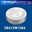 【DM便対応】スイス製 renata(レナタ) 384(SR41SW) 正規輸入品[ でんち ボタン 時計電池 時計用電池 時計用 SR41SW]