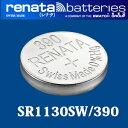 スイス製 renata(レナタ) 390(SR1130SW) 正規輸入品【DM便対応】[でんち ボタン 時計電池 時計用電池 時計用 SR1130SW]