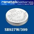 【DM便対応】スイス製 renata(レナタ) 399(SR927W) 正規輸入品[でんち ボタン 時計電池 時計用電池 時計用 SR927W] 10P01May16
