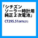 【DM便160円】【2160円以上でDM便送料無料】