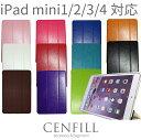 DM便送料無料 ipad mini 1/2/3/4 ケース ipad mini3ケース/ipad mini 3/ipad mini ipad mini2 ipad mini3 ipad mini retina ipadminiケース ipadmini2ケース ipad mini4ケース/ipad mini 4 レザー オートスリープ