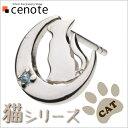 【シルバーアクセサリー】ピアス/イヤリング 三日月猫ピアス ねこ【cenote e0448】