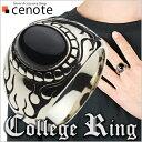 ホワイトメタルリング 指輪 メンズ 炎 ファイアパター