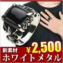 【ホワイトメタルアクセサリー】リング 指輪 ゴシックリリーリングリリー フラダリ メンズ【cenote r5024】