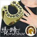 ショッピングクロックス 【ブラスアクセサリー】リング/指輪 ジルコニア馬蹄リング【cenote r7006】