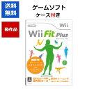 Wii Fit Plus ソフト単品 外箱・説明書付き 【中古】
