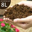 独自配合 ミニバラ専用培養土(1袋)8リットル 販売累計1万袋 ロングセラー 園芸 ガーデニング 発売以来の大人気