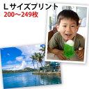 スマホからも直接注文できる写真プリント Lサイズ 200〜249枚のご注文用 ふちあり・ふちなし選択可 日付あり・なし選択可