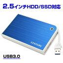 《送料無料》MOBILE BOX USB3.0接続 SATA6G 2.5 HDD/SSDケース ブルー&ホワイト CENTURY/センチュリー/ハードディスクケース CMB25U3BL6G
